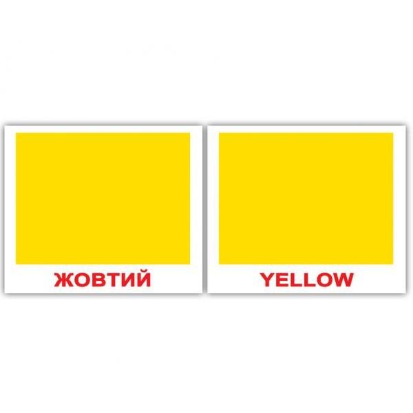 фото Карточки Домана мини Цвета англо-украинские Вундеркинд с пеленок - WK 2100064095757