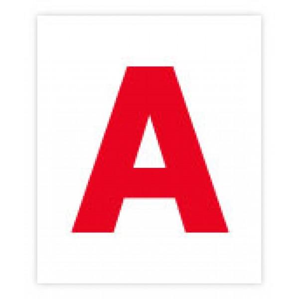 Картки домана літери міні, Вундеркінд з пелюшок