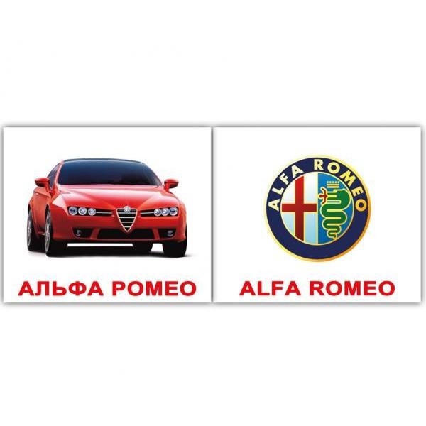 карточки домана марки машин, вундеркинд с пеленок