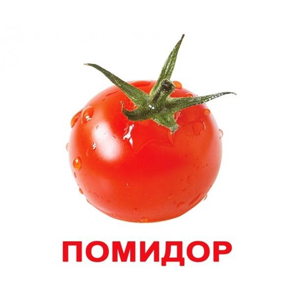 Карточки Домана Овощи русский язык Вундеркинд с пелёнок - WK 2100064095139