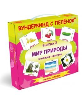 Карточки Домана набор Мир Природы русский язык (6 по цене 5!) Вундеркинд с пеленок - WK 2100064095221