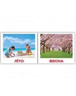 Карточки Домана мини Времена года укр. язык Вундеркинд с пеленок - WK 4612731630942