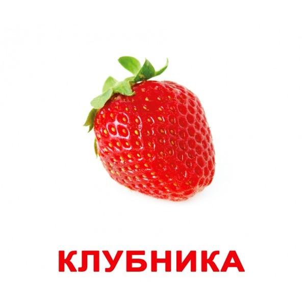 карточки домана ягоды, Вундеркинд с пелёнок