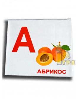 Карточки Домана Алфавит русский язык Вундеркинд с пелёнок