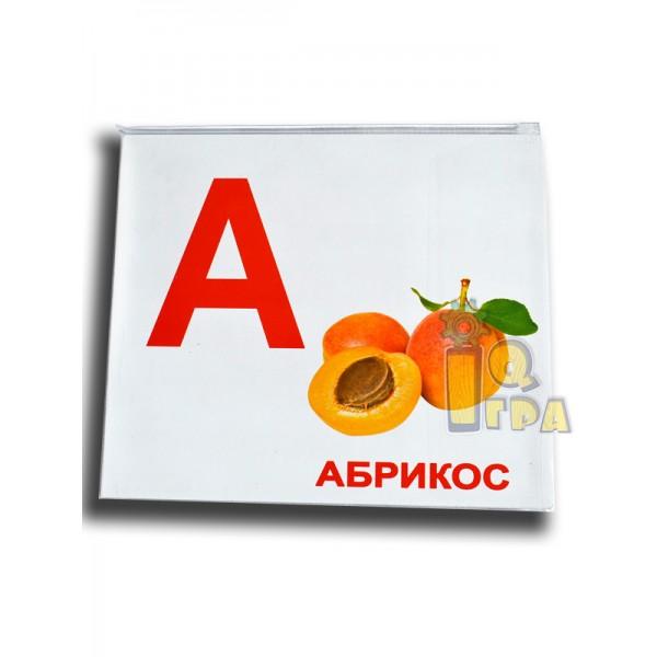 фото Карточки Домана Алфавит русский язык Вундеркинд с пелёнок - WK 4612731630935