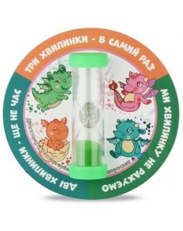 Пісочний годинник на присосці Чистимо зубки 3 хвилини, зелений
