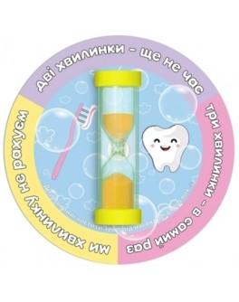 Пісочний годинник на присосці Чистимо зубки 3 хвилини, жовтий