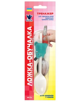 Тренажер Ложка-обучалка - насадка на ложку