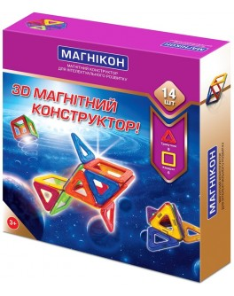 3D Магнитный конструктор Магникон на 14 деталей - MD MK-14