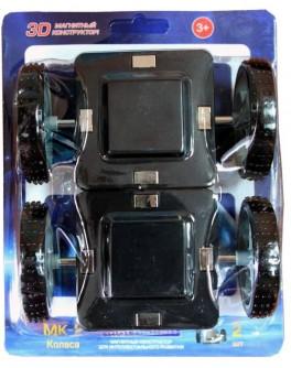 3D Магнитный конструктор Магникон Колеса (МК-2-К2)
