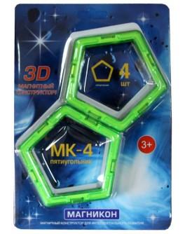 3D Магнитный конструктор Магникон Пятиугольник (MK-4-5У)