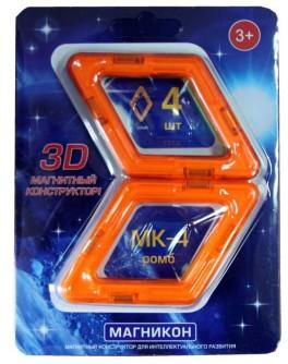 3D Магнитный конструктор Магникон Ромб (МК-4-РБ)
