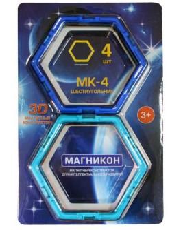 3D Магнитный конструктор Магникон Шестиугольник (MK-4-6У)