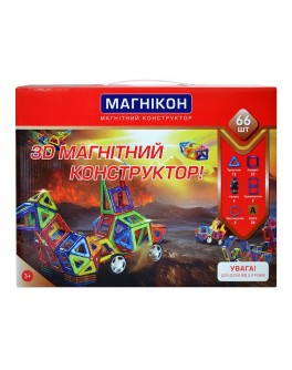 3D Магнитный конструктор Магникон на 66 деталей - MD МK-66