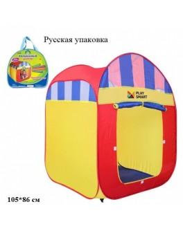 Палатка детская игровая Волшебный домик PLAY SMART 1002M - mlt  1002M
