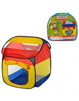 Палатка детская игровая M 0509
