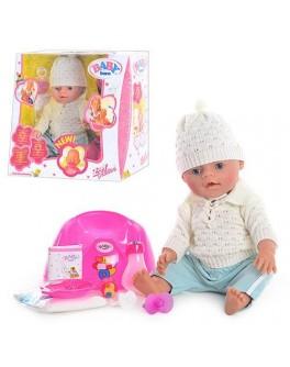 Кукла BABY BORN в зимнем белом костюме BB8001-e