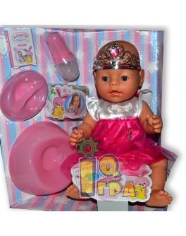 Пупс Baby Born принцесса с короной (BL018C-S-UA)