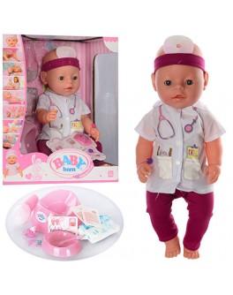 Кукла BABY BORN в костюме доктора BL019A - mpl YL1899X-S-UA