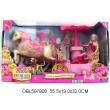 Игровой комплект Принцесса и карета (M8001) - mlt M8001