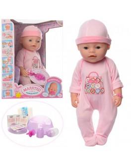 Кукла Baby Born в розовом бодике (8020-464-S-UA)