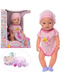 Пупс Baby Born в пинетках в  туфельках  (8020-68A-S-UA)
