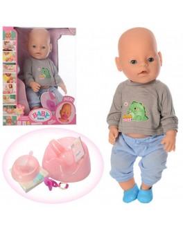 Кукла Baby Born в кофточке с дракошей (8006-453)