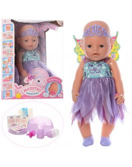 Кукла Baby Born Фея в фиолетовом платье с короной