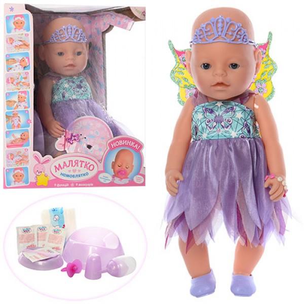 пупс беби борн девочка в платье 8020-470