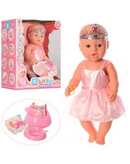 Кукла Baby Born в розовом платье и диадеме (YL1899V-S-UA) - mpl YL1899V-S-UA