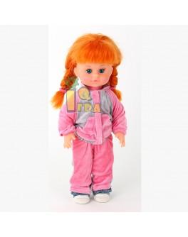 "Кукла ""Милана спортсменка"", 40 см - alb B230/1"