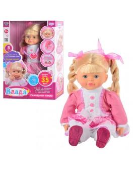 Интерактивная кукла Влада (M 1257 U/R) - mpl M 1257 U/R