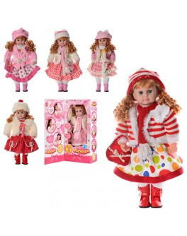 Интерактивная кукла Ксюша (М 5330)