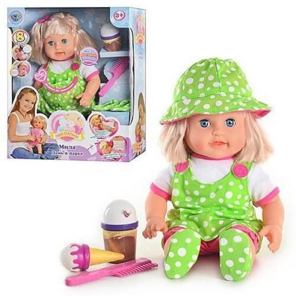 Фото куклы Интерактивная кукла Мила день в парке