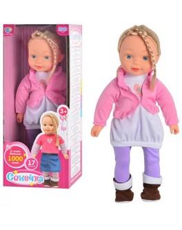 Интерактивная кукла Сонечка (M 1260 U/R) - mpl M 1260 U/R