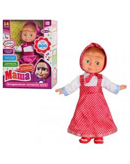 Интерактивная кукла Маша и Медведь (MM 4615)