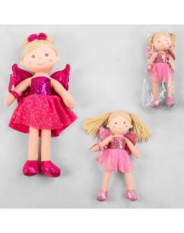 Лялька м'яконабивна фея в сукні з пишною фатіновою спідницею, зріст 40 см (А-79602)