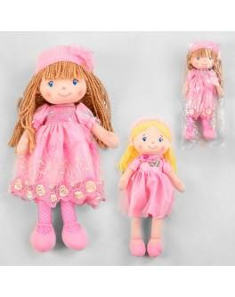 Лялька м'яконабивна в сукні, черевичках і шапочці, зріст 40 см (А-87019)