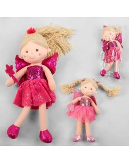 Лялька м'яконабивна в рожевій сукні і черевичках, зріст 40 см (А-33608)