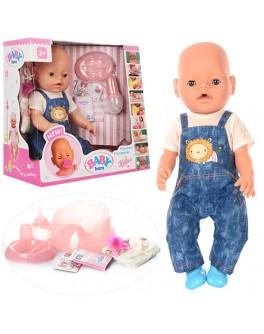 Пупс Baby Born в джинсовом комбинезоне (8009-432)