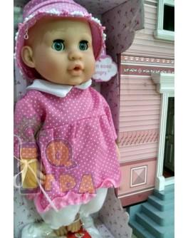Многофункциональный пупс Baby Toby в платье в горошек (30801) - mpl 30801