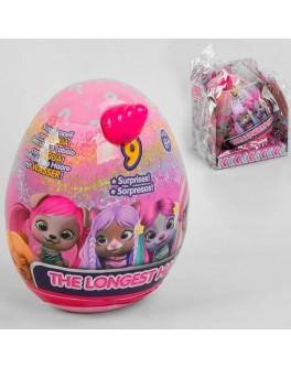 Іграшка сюрприз в яйці Собачка Vip Pets (Віп Петс) в капсулах з аксесуарами, світлові ефекти (SA 1504)