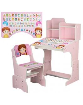 Парта детская регулируемая со стульчиком Алфавит Bambi (B 2071-18) - mpl B 2071-18