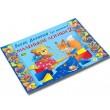 Альбом Маленькие логики 2. Блоки Дьенеша для малышей 3-4 лет - Kor 004