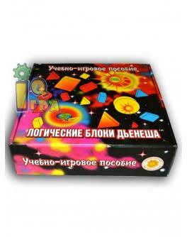 Логические блоки Дьенеша для детей 2-10 лет