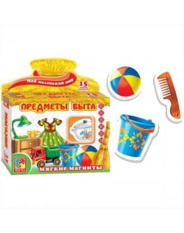 Игра на магнитах Vladi Toys Предметы быта (VT3101-09) - VT3101-09|VT3101-19