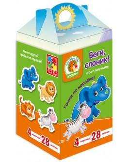 Игра с липучками Vladi Toys Беги, слоник! (VT1312-12) - VT1312-12|VT1312-02