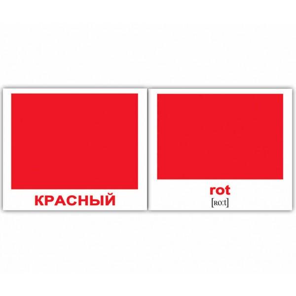 Карточки Домана мини Цвета немецко-русские Вундеркинд с пеленок