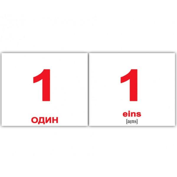 Карточки Домана мини Числа немецко-русские Вундеркинд с пеленок
