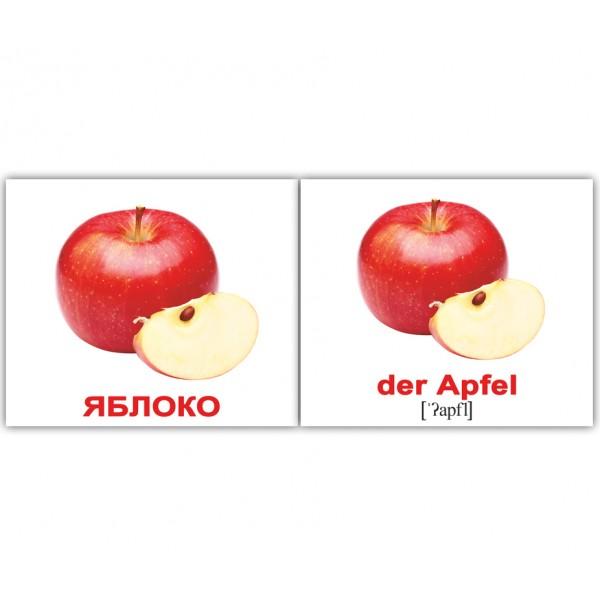 карточки Домана Фрукты и овощи на немецком